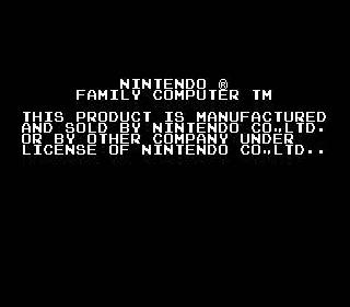Screenshot Thumbnail / Media File 1 for [BIOS] Nintendo Famicom Disk System (Japan)